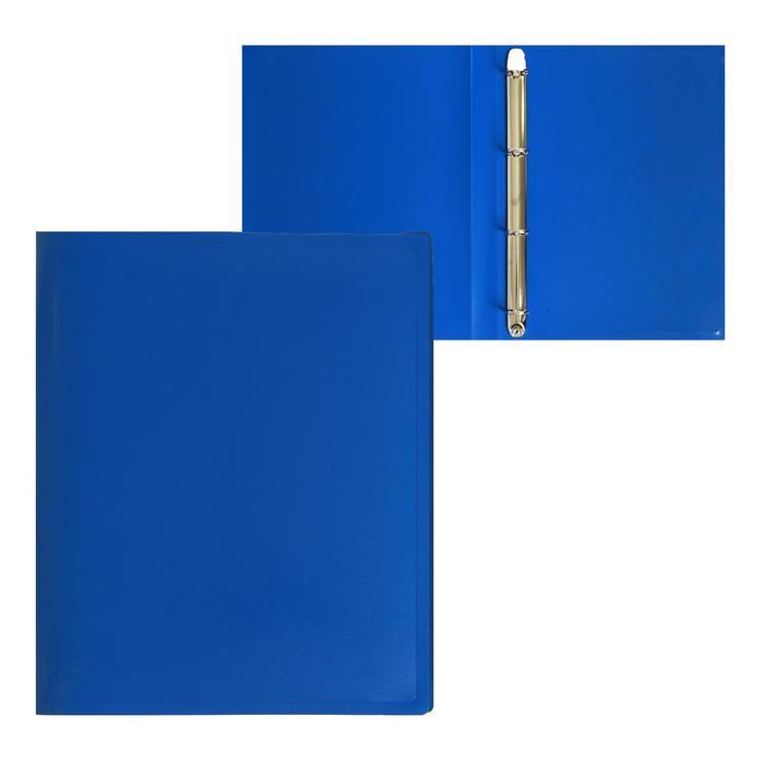 Папка на 4 кольцах А4 пластиковая, 25 мм, 500 мкм, Calligrata, песок, синяя