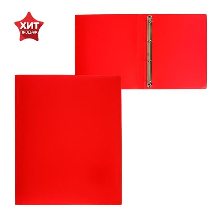 Папка на 4 кольцах А4 пластиковая, 25 мм, 500 мкм, Calligrata, песок, красная