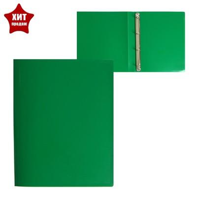 Папка на 4 кольцах А4 пластиковая, 25 мм, 500 мкм, Calligrata, песок, зелёная