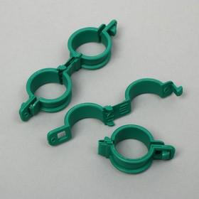 Кольцо-фиксатор для растений, d = 20 мм, набор 100 шт., зелёный Ош