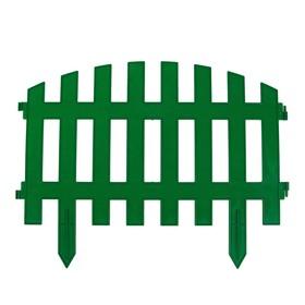 Декоративный забор для сада и огорода, 35 × 210 см, 5 секций, пластик, зелёный, RENESSANS, Greengo Ош