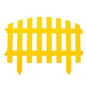 Ограждение декоративное, 35 × 210 см, 5 секций, пластик, жёлтое, RENESSANS, Greengo Ош