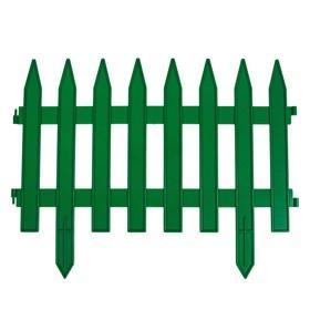 Ограждение декоративное, 35 × 210 см, 5 секций, пластик, зелёное, GOTIKA Ош