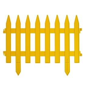 Декоративный забор для сада и огорода, 35 × 210 см, 5 секций, пластик, жёлтый, GOTIKA, Greengo Ош