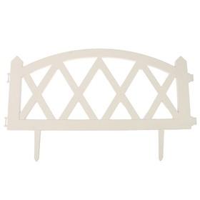 Декоративное ограждение для дачи и сада, 35 × 232 см, 4 секции, пластик, белое, MODERN, Greengo