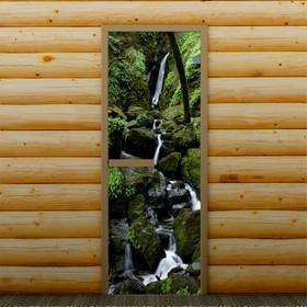 Дверь для бани и сауны 'Горный водопад', 190 х 70 см, с фотопечатью 6 мм Добропаровъ Ош