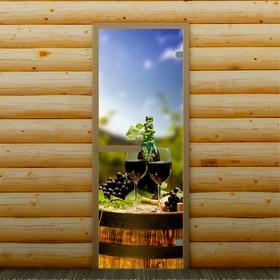 Дверь для бани и сауны 'Бокалы с вином' 190 х 70 см, с фотопечатью 6 мм Добропаровъ Ош