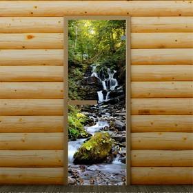 Дверь для бани и сауны 'Водопад', 190 х 70 см, с фотопечатью 6 мм Добропаровъ Ош