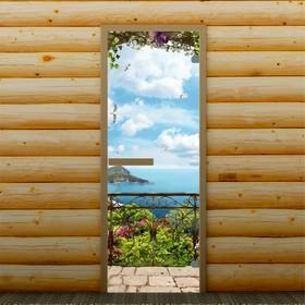 Дверь для бани и сауны 'Морской пейзаж', 190 х 70 см, с фотопечатью 6 мм Добропаровъ Ош