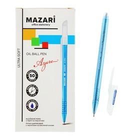 Ручка шариковая Mazari Azure Ultra Soft, 1.0 мм, синяя