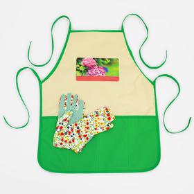 Набор садовода «От всей души»: фартук 52 × 62 см, перчатки Ош