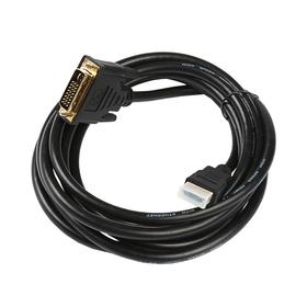 Кабель HDMI - DVI, 3 м, чёрный Ош