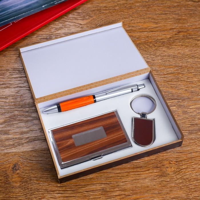 Набор подарочный 3в1 ручка, визитница, брелок