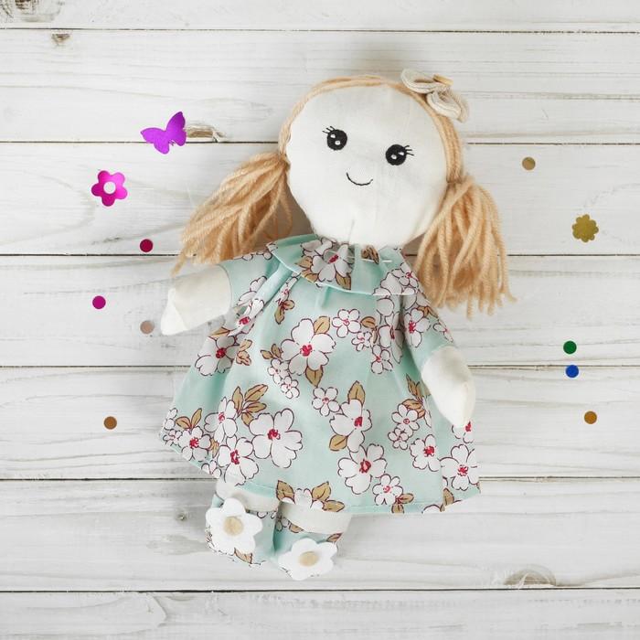 Подвеска Кукла Людочка, блондинка, цветочки на ножках, цвета МИКС
