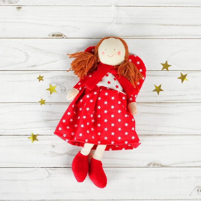 Подвеска Ангелочек, кукла, платье со звёздами, цвета МИКС