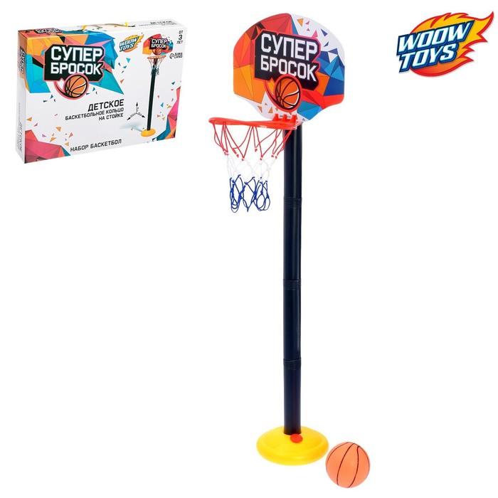 Баскетбольный набор «Супербросок», регулируемая стойка с щитом (4 высоты: 28 см/57 см/85 см/115 см), сетка, мяч, р-р щита 34,5х25 см