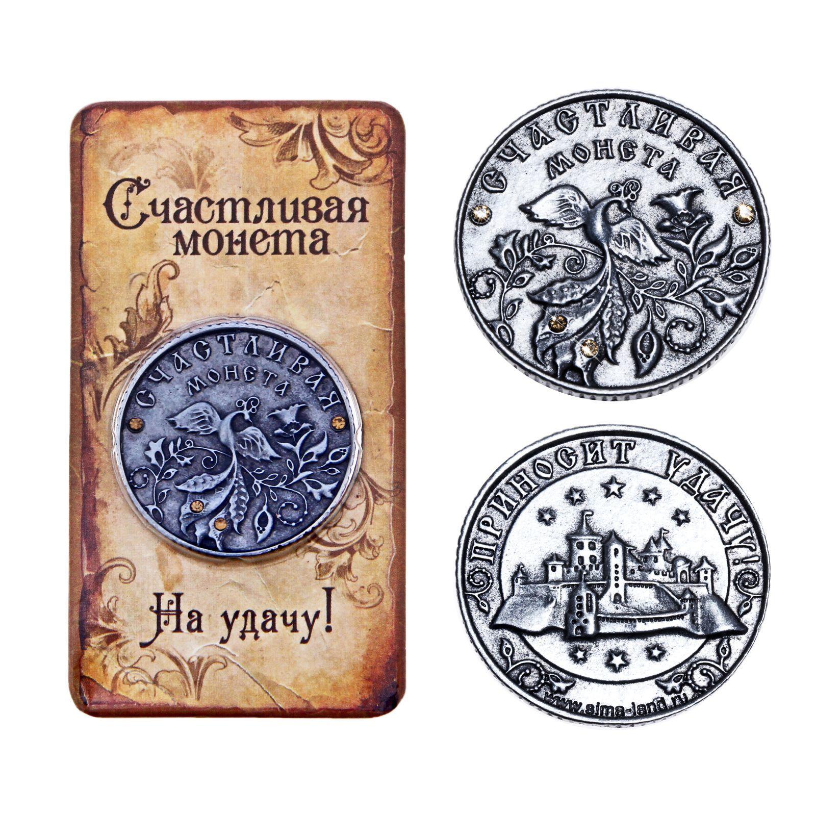 монета личный кабинет войти