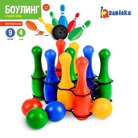 Боулинг цветной: 9 кеглей, 4 шара Ош