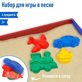 Набор для игры в песке №68, 4 формочки для песка, цвета МИКС