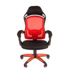 Кресло игровое Chairman game 12, чёрный/красный