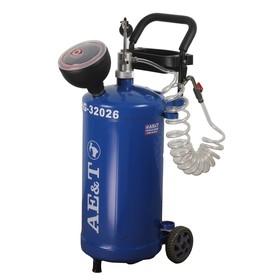 Установка маслораздаточная AE&T HG-32026, ручная, 30 л, 13.5 кг Ош