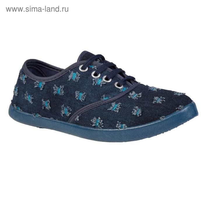 Кеды женские River SPB арт. К 104, цвет джинс/голубой, размер 38