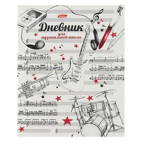 Дневник для музыкальной школы, мягкая обложка, «Рисунки чернилами», со справочным материалом, 2-х цветный блок, 48 листов Ош
