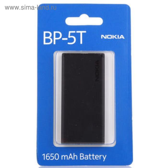 Аккумулятор NOKIA BP-5T Lumia 820