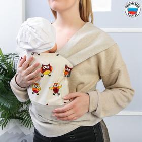 Май-слинг без кармана, цвета МИКС Ош