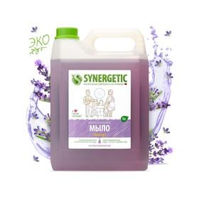 """Жидкое мыло Synergetic """"Лаванда"""", гипоаллергенное, 5 л"""