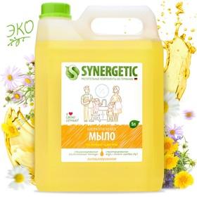 """Жидкое мыло Synergetic """"Полевые цветы"""", гипоаллергенное, 5 л"""