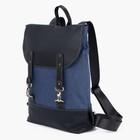 Рюкзак-сумка, отдел на молнии, цвет синий/чёрный