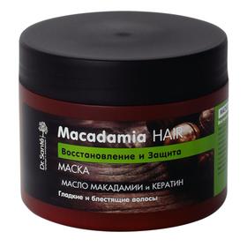 Маска для волос Dr.Sante Macadamia Hair «Восстановление и защита», 300 мл