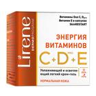 Крем-гель для лица Lirene Энергия витаминов C+D+E «Увлажняющий и осветляющий», 50 мл