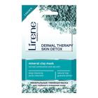 Маска для лица Lirene «Глубокое очищение», 2 шт, x 6 мл