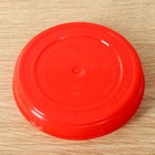 Крышка для консервирования, d = 82 мм, цвет МИКС