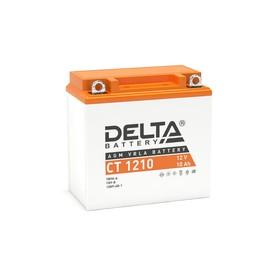 Аккумуляторная батарея Delta СТ1210 (YB9A-A, 12N9-4B-1, YB9-B)12 V 10 Ач прямая(+ -) Ош