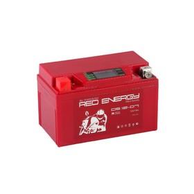 Аккумуляторная батарея Red Energy DS 12-07(YTX7A-BS)12V, 7Ач прямая(+ -) Ош
