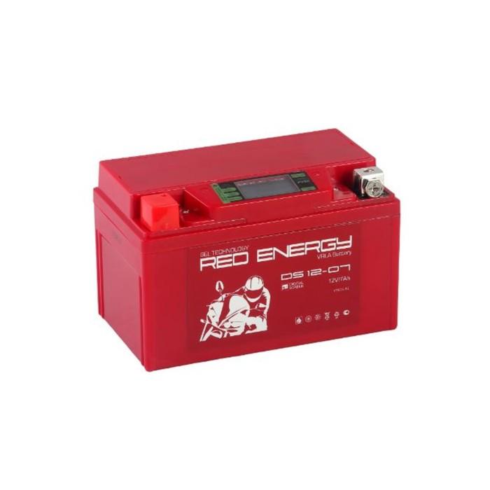 Аккумуляторная батарея Red Energy DS 12-07(YTX7A-BS)12V, 7Ач прямая(+ -)