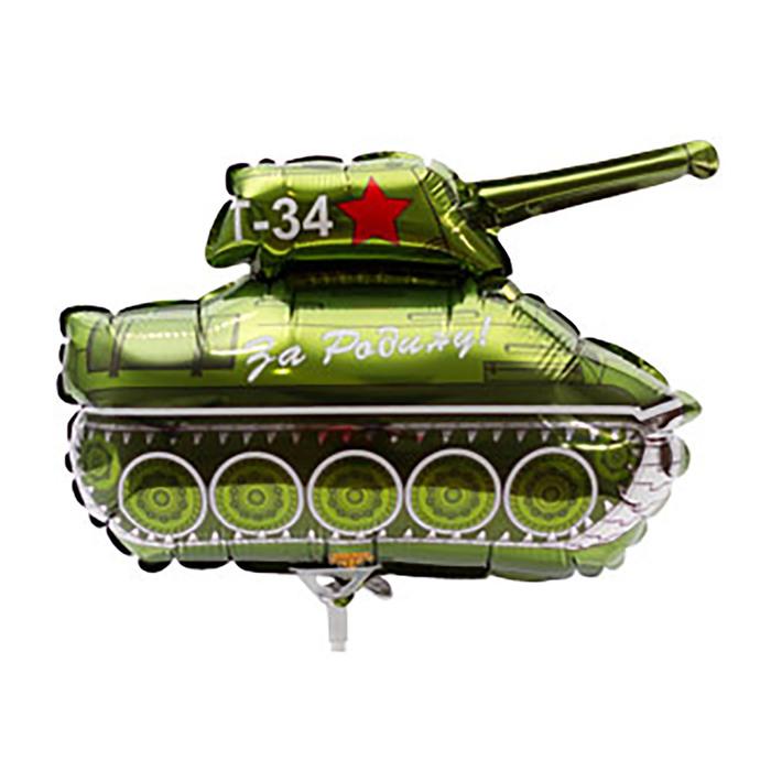 Шар фольгированный 12 Танк Т-34