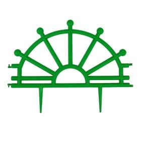 Ограждение декоративное, 23 × 300 см, 7 секций, пластик, зелёное, «Штурвал» Ош
