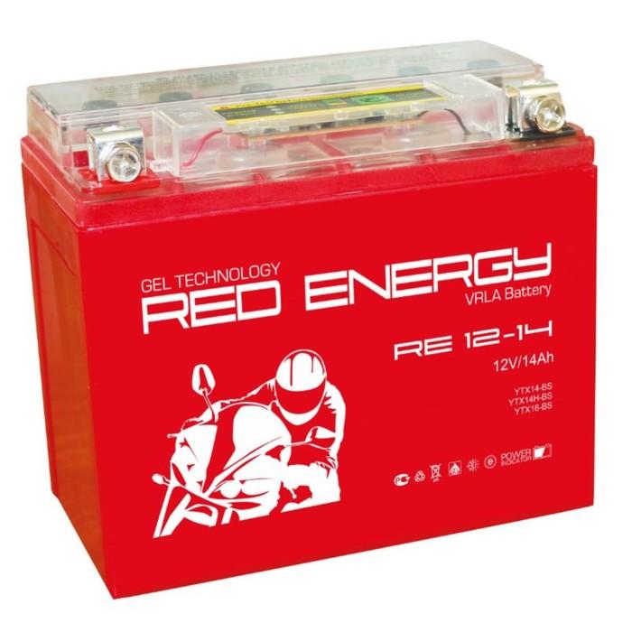Аккумуляторная батарея Red Energy RE 12-14(YTX14-BS,YTX16-BS,YB16B-A)12V,14 Ач,прямая(+ -)