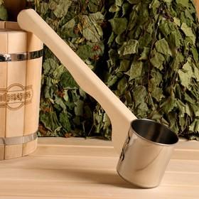 Ковш для бани из нержавеющей стали, 0.5л, 42 см, с ручкой, 'Добропаровъ' Ош