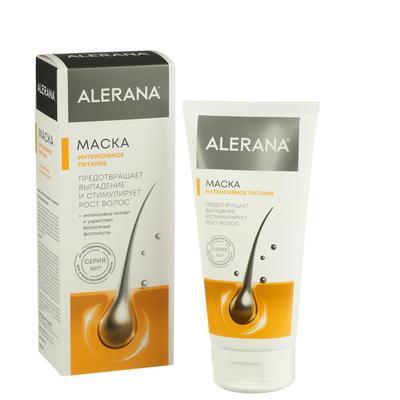 Маска для волос Alerana «Интенсивное питание», 150 мл