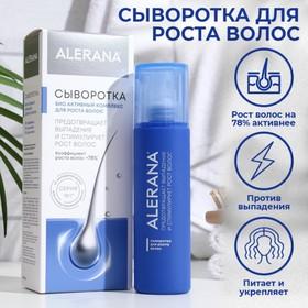 Сыворотка для волос Alerana «Растительный стимулятор роста», 100 мл