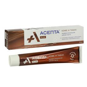 Зубная паста «Асепта Plus» кофе и табак, 75 мл