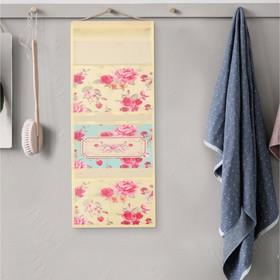 Кармашки подвесные в подарочной упаковке 'Цветы', 3 отделения Ош