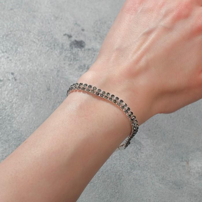 Браслет со стразами Лёд элегантность, 2 ряда, цвет серый в серебре, 18см