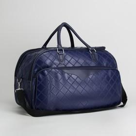 Сумка дорожная, ручная кладь, отдел на молнии, наружный карман, длинный ремень, цвет синий