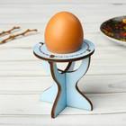 """Подставка пасхальная на 1 яйцо """"ХВ"""" узор на голубом фоне"""